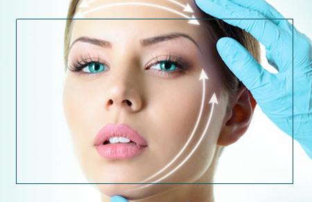 interventions chirurgie esthétique Tunisie